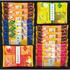 金澤兼六製菓 兼六の華 (KRH-10) (お見舞お返し 出産内祝 結婚内祝 香典返し お返し 内祝)|kenjya-gift