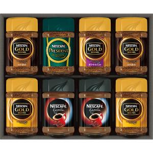 ネスカフェ プレミアムレギュラーソリュブルコーヒー (N55SOA) (快気内祝 出産内祝 結婚内祝 香典返し お返し 内祝) kenjya-gift