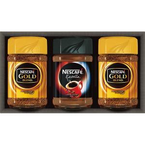 ネスカフェ プレミアムレギュラーソリュブルコーヒー (N20-VA  ) (お見舞お返し 出産内祝 結婚内祝 香典返し お返し 内祝) kenjya-gift