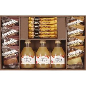 りんごジュース&洋菓子コーヒーセット (RIN-25) (快気内祝 出産内祝 結婚内祝 香典返し お返し 内祝) kenjya-gift