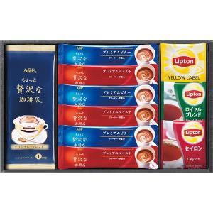 10%OFF <AGF&リプトン> 珈琲・紅茶セット (BD-15S) (快気内祝 出産内祝 結婚内祝 香典返し お返し) kenjya-gift