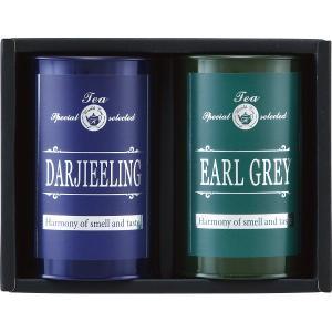 ・上質な香りと味わいの紅茶セットです。  【さまざまなギフトシーンでお使いいただけます】 お祝い返し...