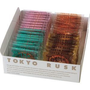 東京ラスク アソート4種詰合せ (614) (快気祝 出産内祝 結婚内祝 内祝い プレゼント ギフト)|kenjya-gift