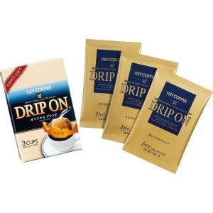 おすすめ人気ギフト キーコーヒー ドリップオンギフト(KPN-025) (快気祝 出産内祝 結婚内祝 香典返し)|kenjya-gift