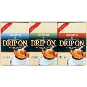 おすすめ人気ギフト キーコーヒー ドリップオンギフト(KPN-075N) (快気祝 出産内祝 結婚内祝 香典返し)|kenjya-gift