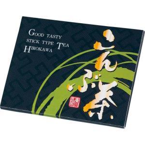 おすすめ人気ギフト 廣川昆布 昆布茶(8-205) (快気祝 出産内祝 結婚内祝 香典返し)|kenjya-gift