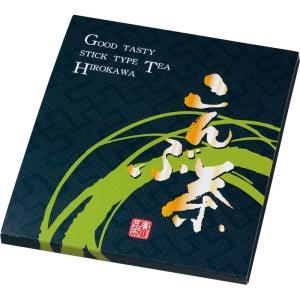 おすすめ人気ギフト 廣川昆布 昆布茶(8-206) (快気祝 出産内祝 結婚内祝 香典返し)|kenjya-gift