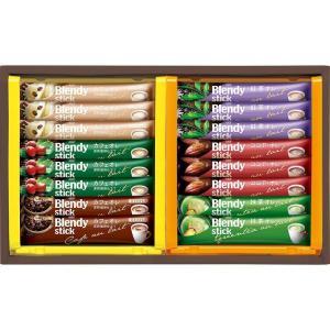 おすすめ人気ギフト AGF ブレンディスティックカフェオレコレクション(BST-10C) (快気祝 出産内祝 結婚内祝 香典返し)|kenjya-gift