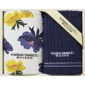 【全国送料無料】 カンサイヤマモトメゾン  フェイスタオル&ハンドタオル (TKM1002501) 5%OFF『快気祝 内祝い お返し ギフト』|kenjya-gift