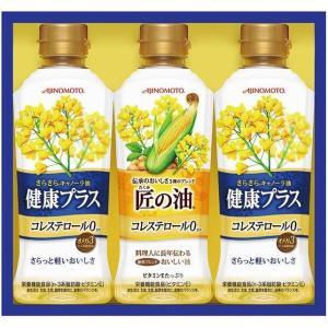 おすすめ人気ギフト 味の素 オイルギフト(LPK-15C) (快気祝 出産内祝 結婚内祝 香典返し)|kenjya-gift