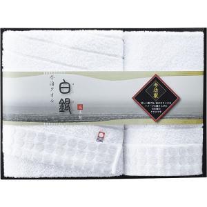 全国送料無料 今治製タオル 白銀 フェイスタオル&ウォッシュタオル (H-89150) 5%OFF(快気内祝 出産内祝 内祝い お返し ギフト)|kenjya-gift