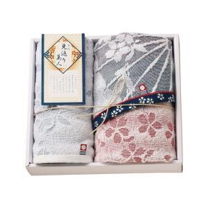 全国送料無料 5%OFF 人気ギフト 今治製タオル 見返り美人 フェイスタオル&ウォッシュタオル(KM-1503) (快気祝 出産内祝 結婚内祝)|kenjya-gift
