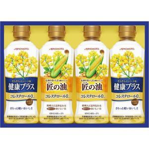 おすすめ人気ギフト 味の素 オイルギフト(LPK-20C) (快気祝 出産内祝 結婚内祝 香典返し)|kenjya-gift