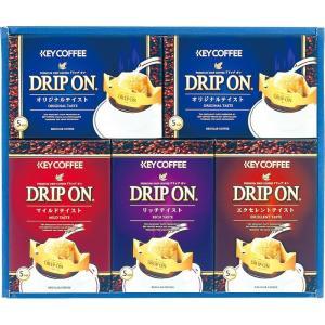 おすすめ人気ギフト キーコーヒー ドリップオンギフト(CAG-25N) (快気祝 出産内祝 結婚内祝 香典返し) kenjya-gift