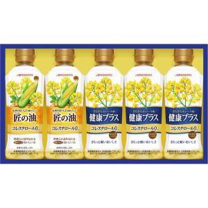 おすすめ人気ギフト 味の素 オイルギフト(LPK-25C) (快気祝 出産内祝 結婚内祝 香典返し)|kenjya-gift
