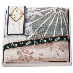 全国送料無料 今治製タオル 見返り美人 バスタオル (KM-2503) 5%OFF(快気内祝 内祝い お返し ギフト)|kenjya-gift