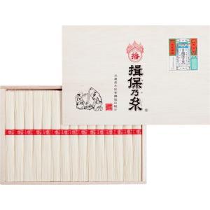 おすすめ人気ギフト 揖保乃糸 上級品(MD-40) (快気祝 出産内祝 結婚内祝 香典返し)|kenjya-gift