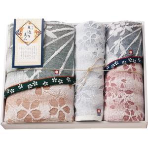 全国送料無料 5%OFF おすすめ人気ギフト 今治製タオル 見返り美人 タオルセット(KM-4003) (快気祝 出産内祝 結婚内祝 香典返し)|kenjya-gift