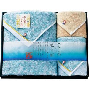 【全国送料無料】 今治製タオル しまなみ匠の彩 タオルセット (IMM-041) 5%OFF『快気内祝 香典返し・法要 内祝い お返し ギフト』|kenjya-gift