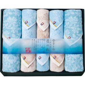 【全国送料無料】 今治製タオル しまなみ匠の彩 タオルセット (IMM-0101) 5%OFF『快気内祝 香典返し・法要 内祝い お返し ギフト』|kenjya-gift