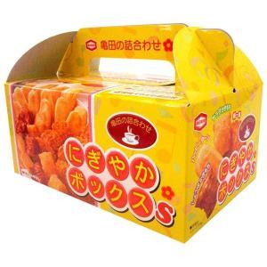 おすすめ人気ギフト 亀田製菓 にぎやかボックスS(10033) (快気祝 出産内祝 結婚内祝 香典返し)|kenjya-gift