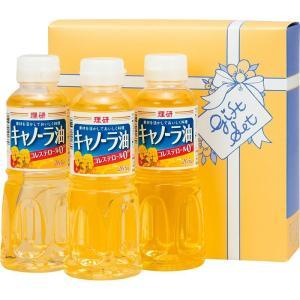 おすすめ人気ギフト 理研キャノーラ油セット(ORK-900) (快気祝 出産内祝 結婚内祝 香典返し)|kenjya-gift