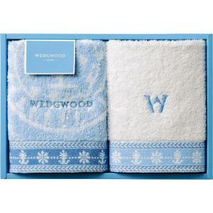 ウエッジウッドの新柄。王室御用達。「用の美」を極めた陶器の美しさをタオルに。  【さまざまなギフトシ...