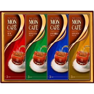 おすすめ人気ギフト モンカフェ ドリップコーヒー詰合せ(MCQ-15C) (快気祝 出産内祝 結婚内祝 香典返し) kenjya-gift
