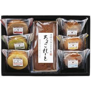 5%OFF おすすめ人気ギフト スウィートタイム ケーキ・焼き菓子セット(KBM-BO) (快気祝 出産内祝 結婚内祝 香典返し)|kenjya-gift