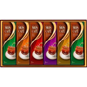おすすめ人気ギフト モンカフェ ドリップコーヒー詰合せ(MCQ-40C) (快気祝 出産内祝 結婚内祝 香典返し)|kenjya-gift