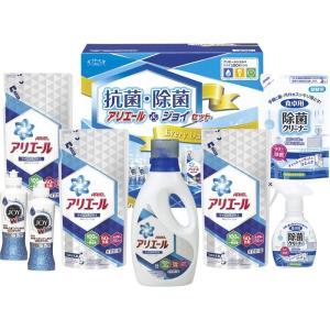 5%OFF おすすめ人気ギフト ギフト工房 抗菌除菌・アリエール&ジョイセット(SAJ-50E) (快気祝 出産内祝 結婚内祝 香典返し)|kenjya-gift