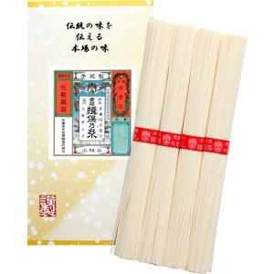 おすすめ人気ギフト 手延素麺 揖保乃糸 上級品(IBL-5)|kenjya-gift