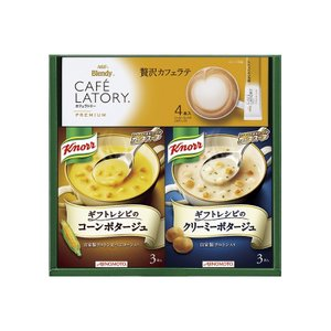 おすすめ人気ギフト 味の素 ギフトレシピ クノール スープ&コーヒーギフト(KGC-JF) kenjya-gift