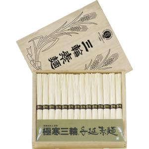 おすすめ人気ギフト 極寒三輪手延素麺(レシピ集付)(HK-20J)|kenjya-gift