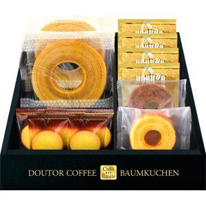 5%割引 おすすめ人気ギフト Caf? ?toile ドトールコーヒー&バウムクーヘンセット(HKDB-25) kenjya-gift