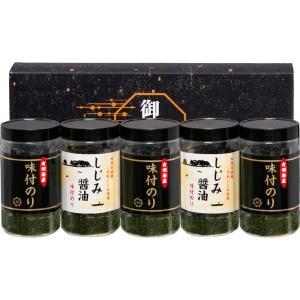 送料無料 5%OFF おすすめ人気ギフト 有明海産&しじみ醤油味付のり(SA-25B)|kenjya-gift