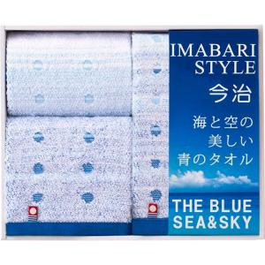 送料無料 5%OFF おすすめ人気ギフト 今治製タオル 海と空の美しい青のタオル フェイスタオル2P&ハンドタオル(IBL2501)|kenjya-gift