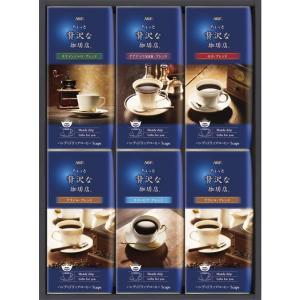おすすめ人気ギフト AGF ちょっと贅沢な珈琲店ドリップコーヒーギフト(ZD-30J) kenjya-gift