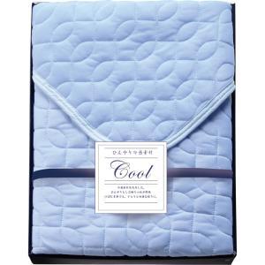 送料無料 おすすめ人気ギフト 冷感敷パッド(RK-405)|kenjya-gift