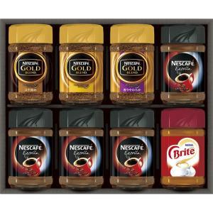 おすすめ人気ギフト ネスレ ネスカフェレギュラーソリュブルコーヒーギフト(N50-TN) kenjya-gift