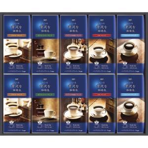 おすすめ人気ギフト AGF ちょっと贅沢な珈琲店ドリップコーヒーギフト(ZD-50J) kenjya-gift