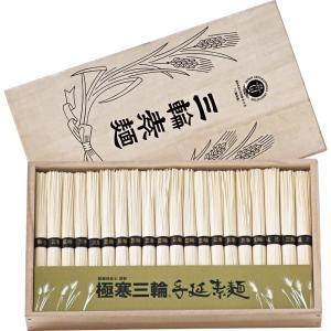 おすすめ人気ギフト 極寒三輪手延素麺(レシピ集付)(HK-50S)|kenjya-gift