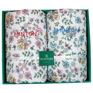 全国送料無料 おすすめ人気ギフト ミントン 洗える肌掛けふとん2P(MNPF71002)|kenjya-gift