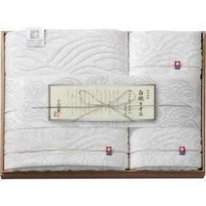 今治謹製 白織タオル タオルセット(木箱入)(SR4039)|kenjya-gift