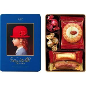 赤い帽子 赤い帽子 ブルー(16391)|kenjya-gift