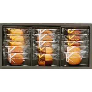 神戸トラッドクッキー(KTC-50)|kenjya-gift