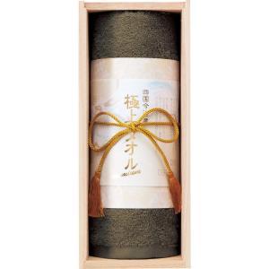 今治謹製 極上タオル フェイスタオル(木箱入)(グリーン)(GK2051)|kenjya-gift