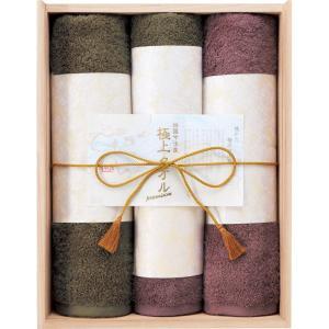 今治謹製  極上タオル  バスタオル2P&フェイスタオル2P(木箱入)(GK14057)|kenjya-gift