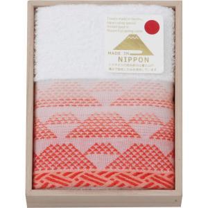 富士山染め  ハンドタオル(木箱入)(レッド)(FJK4805)|kenjya-gift