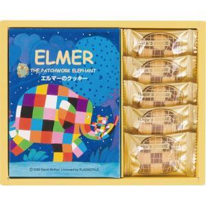 エルマー クッキー(EC-50)|kenjya-gift
